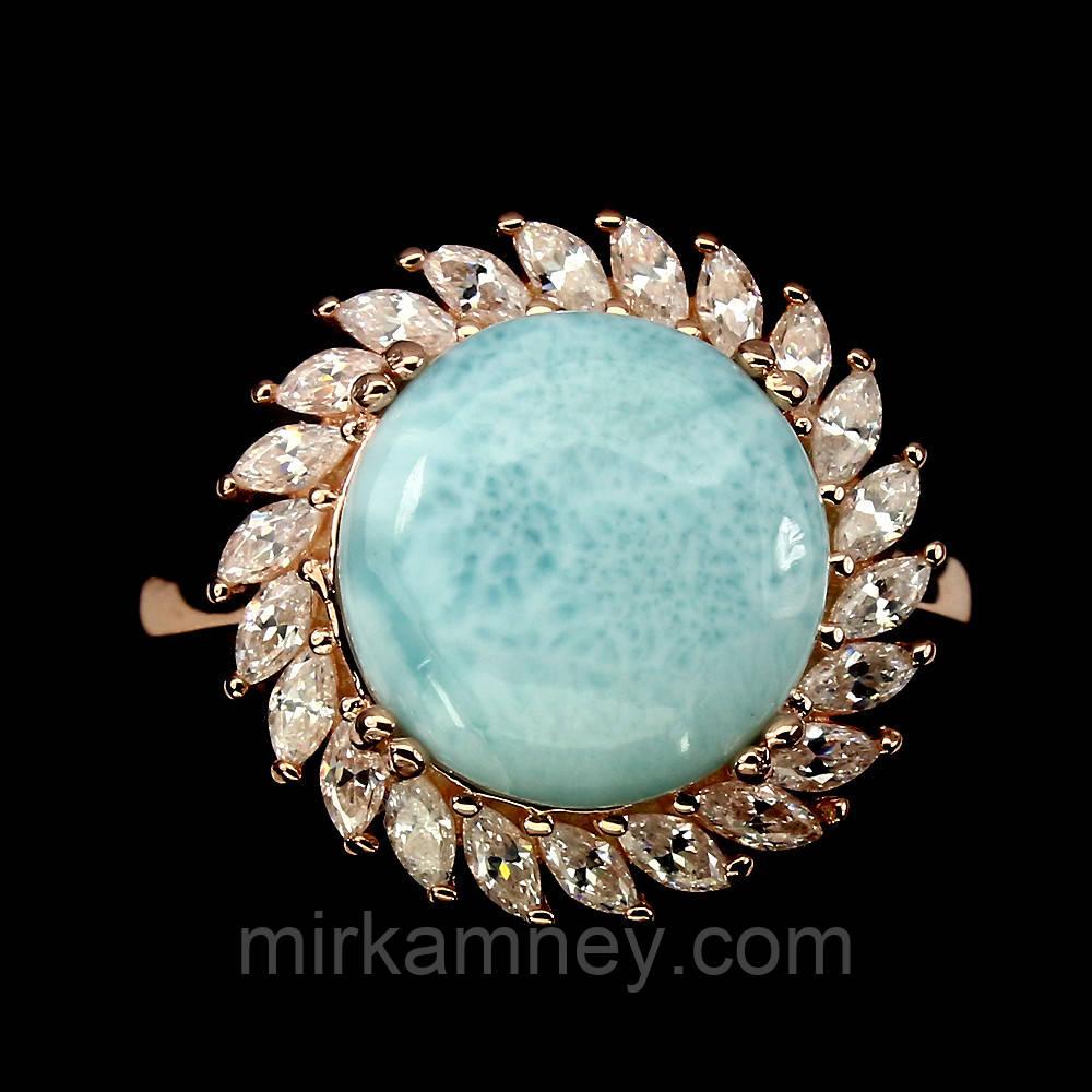 Шикарное кольцо с изумительным 100% натуральным Ларимаром. Размер 18. Серебро в позолоте.