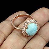 Шикарное кольцо с изумительным 100% натуральным Ларимаром. Размер 18. Серебро в позолоте., фото 3