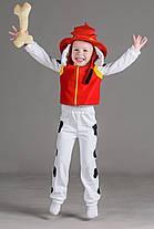 Детский карнавальный костюм Щенячий патруль Маршал