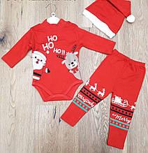 Детский Новогодний костюм для мальчика 3-12 мес.
