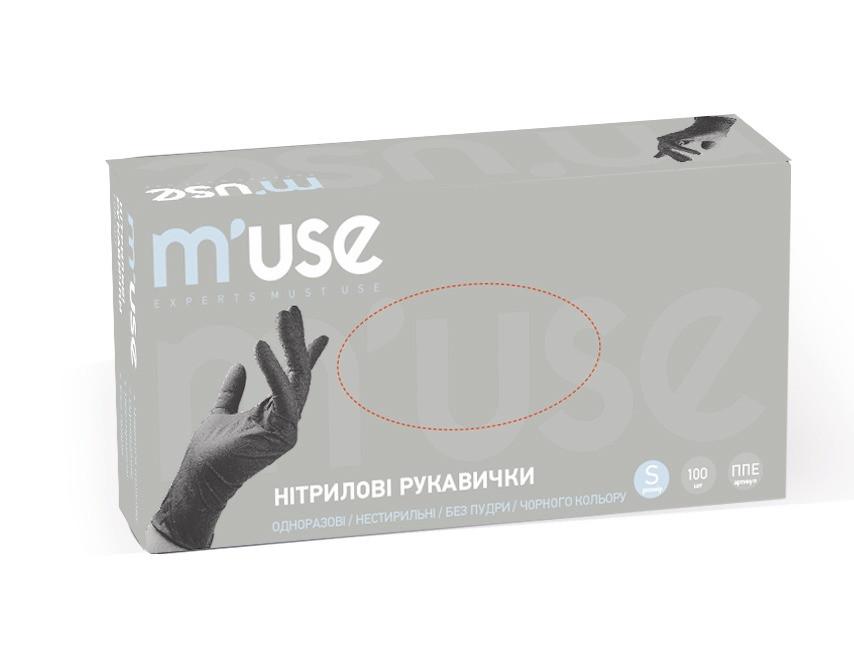 Перчатки нитриловые -L 50 пар