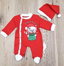 Детский Новогодний костюм для мальчика Мышонок 3-9 мес.