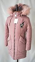 Зимняя куртка для девочки подростка интернет магазин 32-40 пудра, фото 1