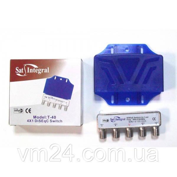 Коммутатор для спутникового ТВ DiSEqC 4x1 Sat-Integral T-40 В кожухе