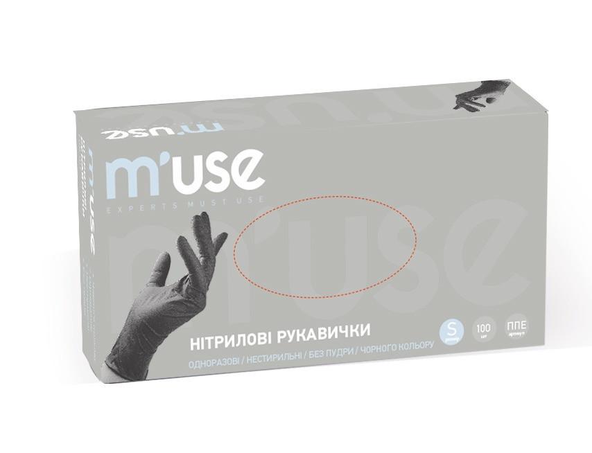 Перчатки нитриловые -М 50 пар