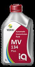 Жидкость для АКПП YOKKI IQ ATF MV 134plus 1 л