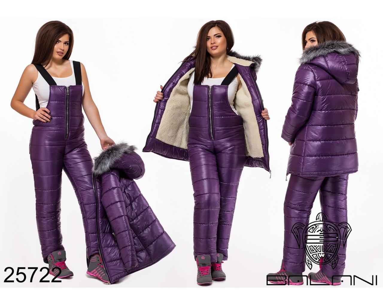 bfff8271 Женский очень тёплый на меху лыжный костюм: куртка с капюшоном+ комбинезон  на синтепоне,