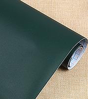 Крейдяні шпалери плівка самоклейка ширина 120см - довжина будь-яка. Зелена.
