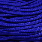 Шнур Паракорд Нейлоновый подходит для плетения браслетов, Цвет: Королевский Синий, Размер: Ширина 4мм, 100м/связка, (УТ0016874)