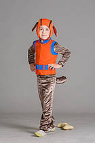 Детский карнавальный костюм Щенячий патруль Зума