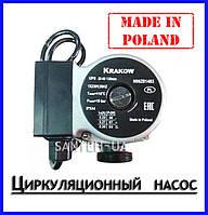 Циркуляционный насос 25/60/130 Krakow(Польша)