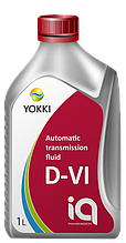 Жидкость для АКПП YOKKI IQ ATF D-VI 1 л
