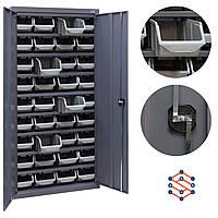 Шкаф инструментальный для контейнеров ЯШМ-18 исп.1