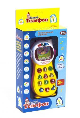 Интерактивный телефон