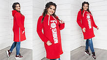 Кофты, свитера, кардиганы женские XL+