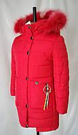 Зимние пальто для девочки подростка от производителя 32-40  красный, фото 1