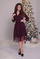 Платье нарядное в расцветках  26194, фото 1