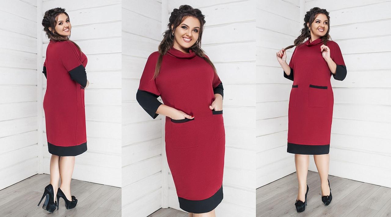 40b21520ac4 Женское повседневное удобное платье с карманами ( двухнитка высокого  качества) большие размеры
