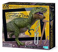"""Набор раскопки ДНК динозавра """"Тираннозавр"""" 4M (00-07002)"""