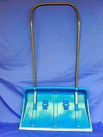 """Широкая лопата для уборки снега """"Турбо"""". (Скрепер). Синий"""