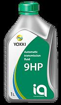 Жидкость для АКПП YOKKI IQ ATF 9 1 л