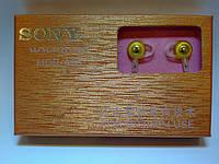 Вакуумные наушники Sony A35