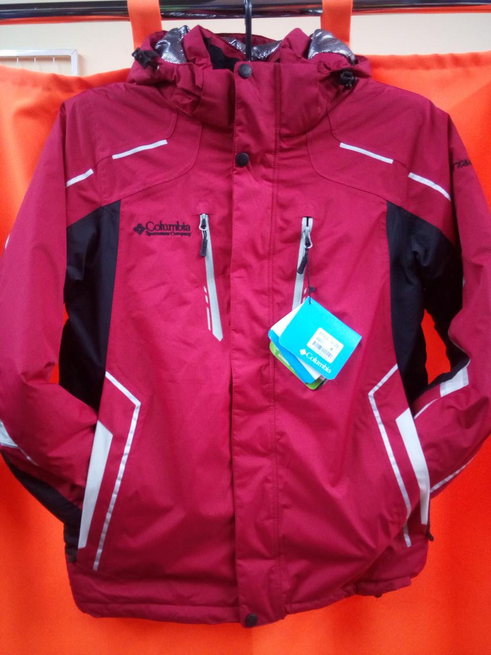 05770495 Куртка мужская Columbia: продажа, цена в Сумах. куртки мужские от ...