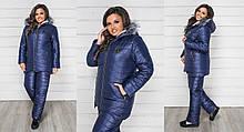 Женский очень тёплый  на  овчине лыжный костюм: куртка с капюшоном+ брюки на синтепоне,большие размеры