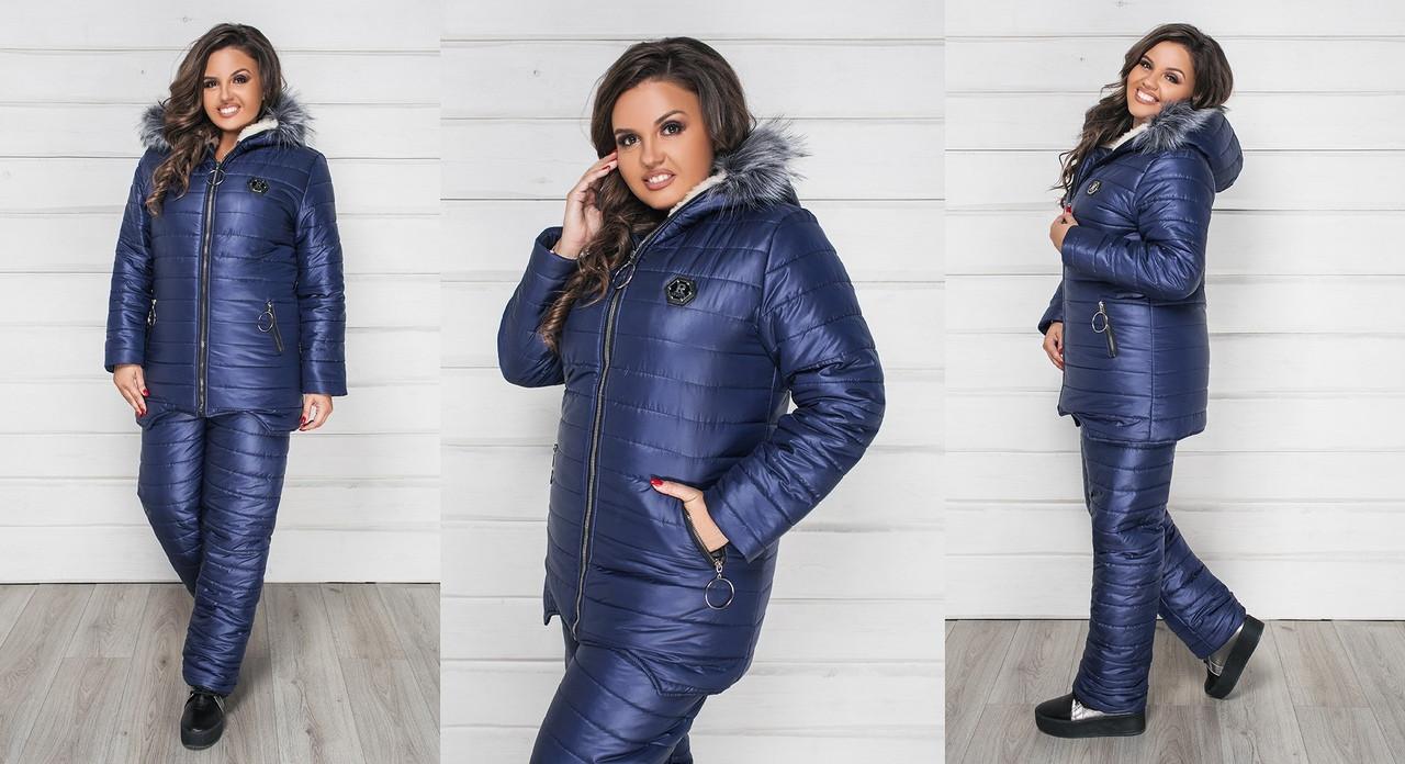 faf31b2e87b Женский очень тёплый на овчине лыжный костюм  куртка с капюшоном+ ...