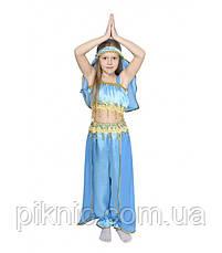 Дитячий карнавальний костюм Жасмин Східна Красуня для дівчинки 5-8 років Костюм Танцівниці 344, фото 3