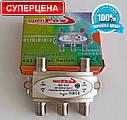 Коммутатор DiSEqC 2.0 4x1 OpenFox GD-41NC, фото 2