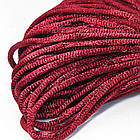 Шнур Полиэстер, Цвет: Бордовый, Размер: Диаметр 2мм, около 20м/связка, (УТ100006175)