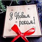 """Набор деревянных новогодних игрушек """"З НОВИМ РОКОМ!"""" 24 шт Набір дерев'яних новорічних іграшок З НОВИМ РОКОМ, фото 2"""