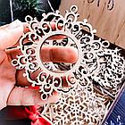 """Набор деревянных новогодних игрушек """"З НОВИМ РОКОМ!"""" 24 шт Набір дерев'яних новорічних іграшок З НОВИМ РОКОМ, фото 6"""