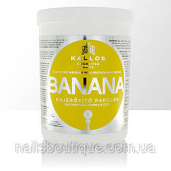 """Укрепляющая маска для волос """"Банан"""" с комплексом мультивитаминов Kallos Banana Mask, 1000мл"""