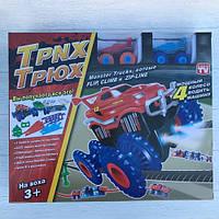 Набор TRIX TRUX / Монстр траки / Канатный трек 2 машинки , фото 1