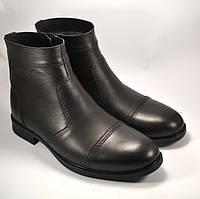 Челси большого размера зимние мужские ботинки классические Rosso Avangard BS Danni Classical Black черные, фото 1