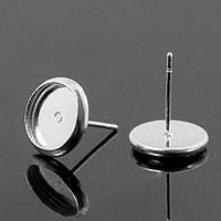 Основы для Пусет из Латуни, под Кабошон, Цвет: Серебро, Размер: 10х12мм, Толщина Стержня 0,7мм, Внутренний Диаметр 8мм, (УТ100007568)
