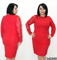 81c068cd578 Красное Платье с Черным Гипюром — Купить Недорого у Проверенных ...
