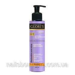 Крем-бальзам для волос Glori's Keratin Recovery, 200ml