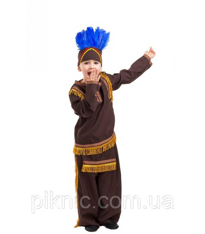 Детский костюм Индеец для мальчиков 4,5,6,7,8,9 лет. Новогодний карнавальный маскарадный костюм Индейца