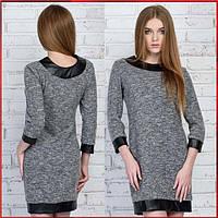 23195b24aed Вязаные теплые платья на барабашово в Украине. Сравнить цены