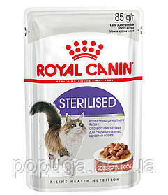 Консервы Royal Canin Sterilised в соусе, 85 г