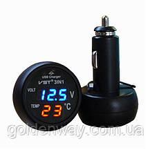 Цифровой автомобильный вольтметр в прикуривать VST 706-5 3 в 1 с зарядкой по USB и термометром, длинная ножка