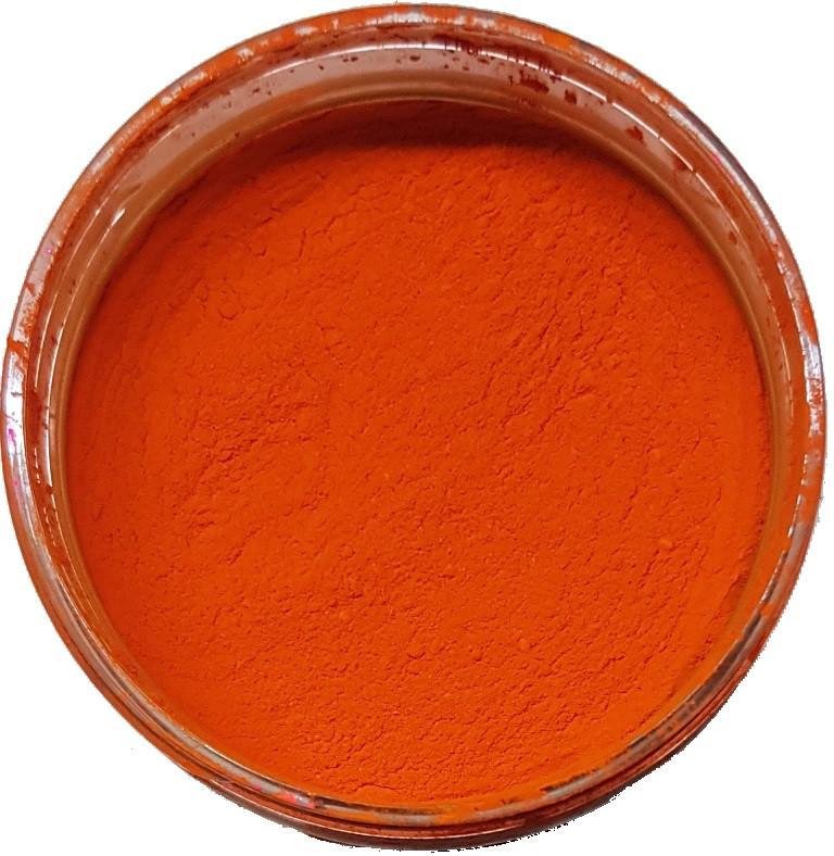 Пигмент оранжевый B96
