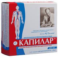 """Капилар (Залманов) , 200 табл. """"Диод"""" - работа капилляров, уменьшение вязкости крови, работа сердца ."""