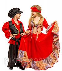 Костюм Цыган 7-10 лет Детский новогодний карнавальный костюм для мальчиков 344, фото 3