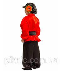 Костюм Цыган 7-10 лет Детский новогодний карнавальный костюм для мальчиков 344, фото 2