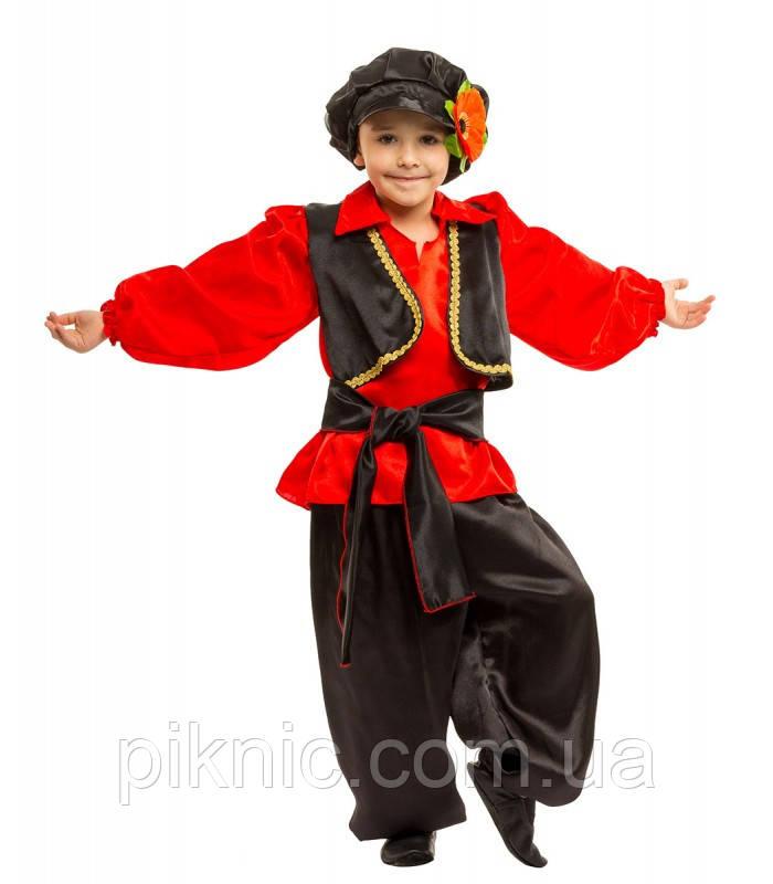 Костюм Цыган 7-10 лет Детский новогодний карнавальный костюм для мальчиков 344