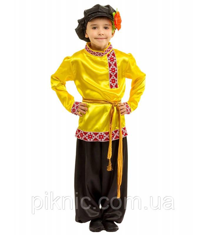 Детский костюм Иванушка для мальчиков 5-12 лет. Новогодний карнавальный маскарадный костюм